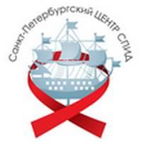 Центр СПИД СПб